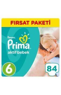 PRIMA AKTİF BEBEK FIRSAT PAKETİ EXTRA-LARGE 40